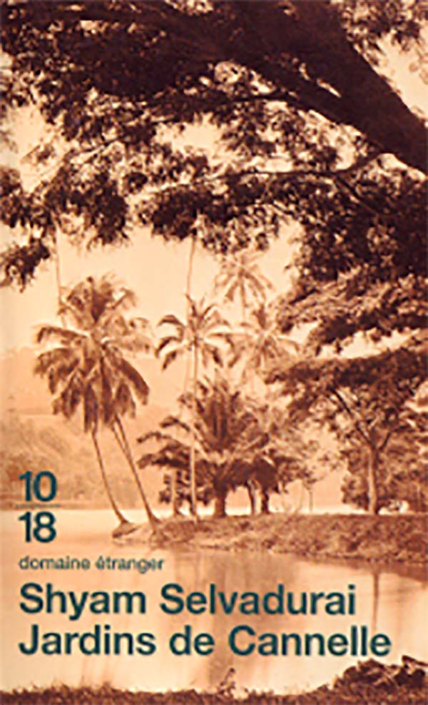 Book cover for Shyam Selvadurai's Cinnamon Gardens featuring an image of a river with palm trees.