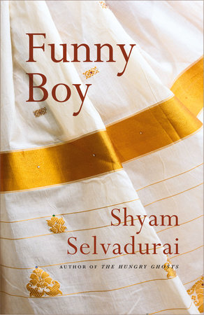 Book cover for Shyam Selvadurai's Funny Boy showing an ornate fabric with yellow and gold stripes