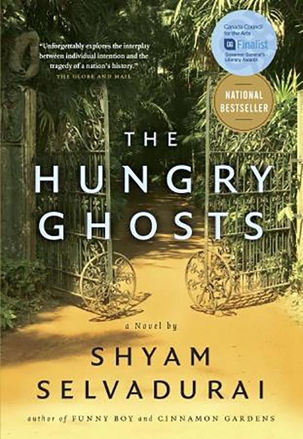 Book cover for Shyam Selvadurai's The Hungry Ghosts showing a partially open ornate gate in front of lush vegetation