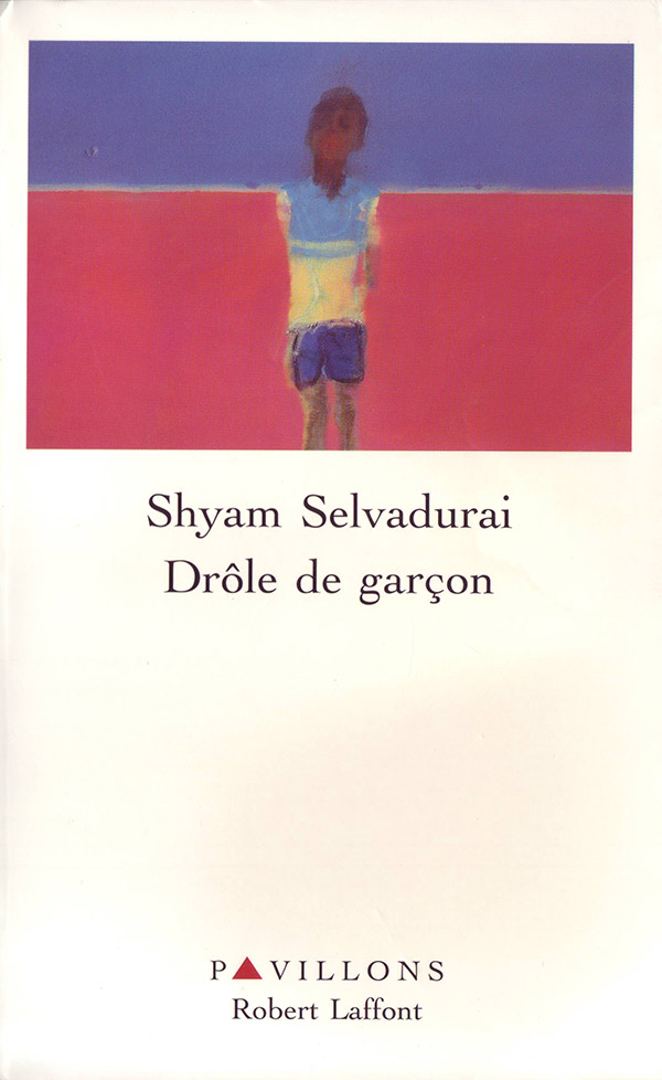 Book cover for Shyam Selvadurai's Funny Boy featuring an impressionistic illustration of a child in shorts against a background of red and blue.