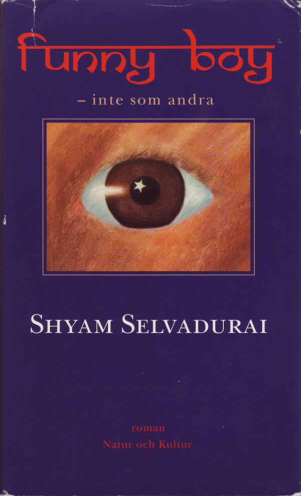 Book cover for Shyam Selvadurai's Funny Boy featuring an illustration of an eye.